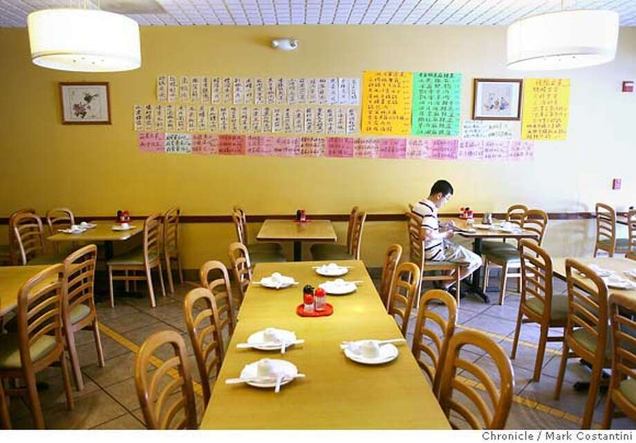 Interior of Little Potato , the Bargain Bite restaurant for 96 Hours 9/13 issue. It is a Chinese restaurant. Photo: Mark Costantini / S.F. Chronicle Photo: Mark Costantini