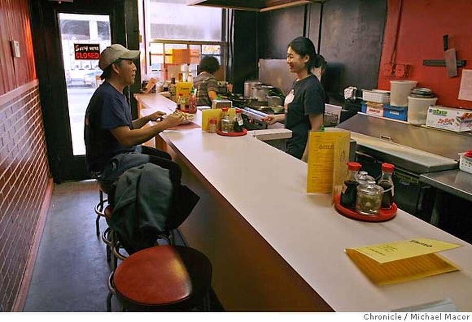 Chow Down Bargain Bite Yamo Sfgate