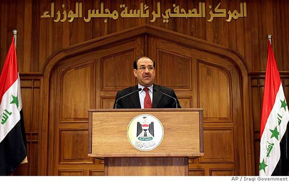 Iraqi Prime Minister Nouri al-Maliki delivers a speech during an opening ceremony for the Government Media Center in Baghdad on Sunday Aug. 26, 2007 in this photo provided by the Iraqi Government. (AP Photo/Iraqi Government, HO)