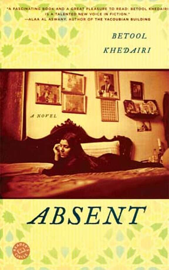 """Absent"" by Betool Khedairi, translated by Muhayman Jamil"
