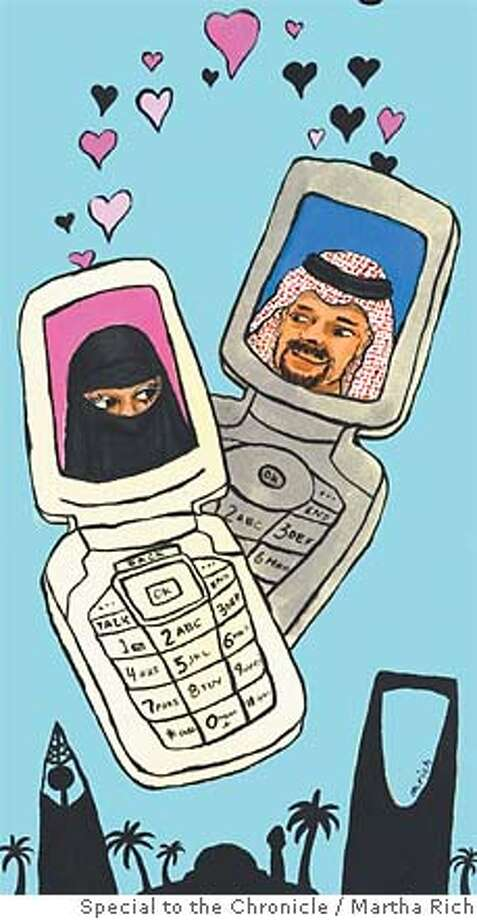 Those Saudi nights. Graphic by Martha Rich, special to the Chronicle