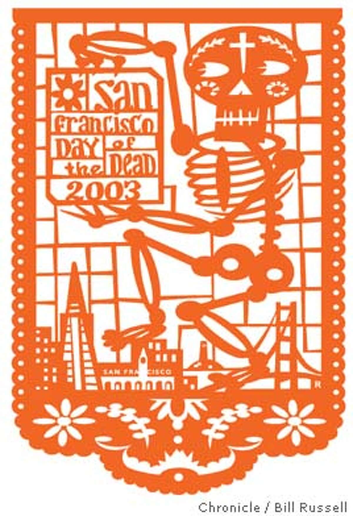 Papel Picado. Chronicle illustration by Bill Russell. Download a printable PDF of this illustration [836 Kbytes]