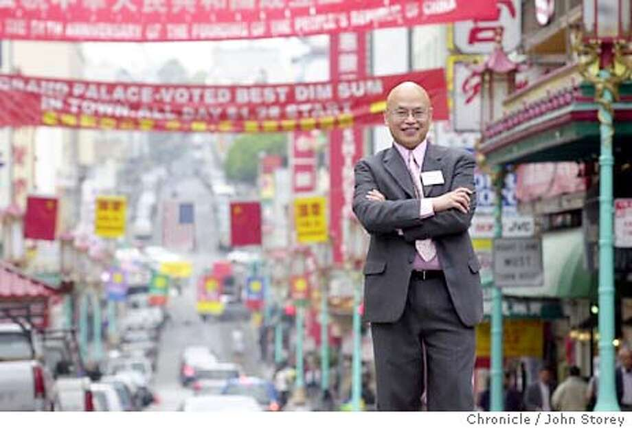 Chinatown activist Calvin Louie who is running for govenor on the streets of Chinatown.  09/26/03 in San Francisco. JOHN STOREY / The Chronicle Photo: JOHN STOREY