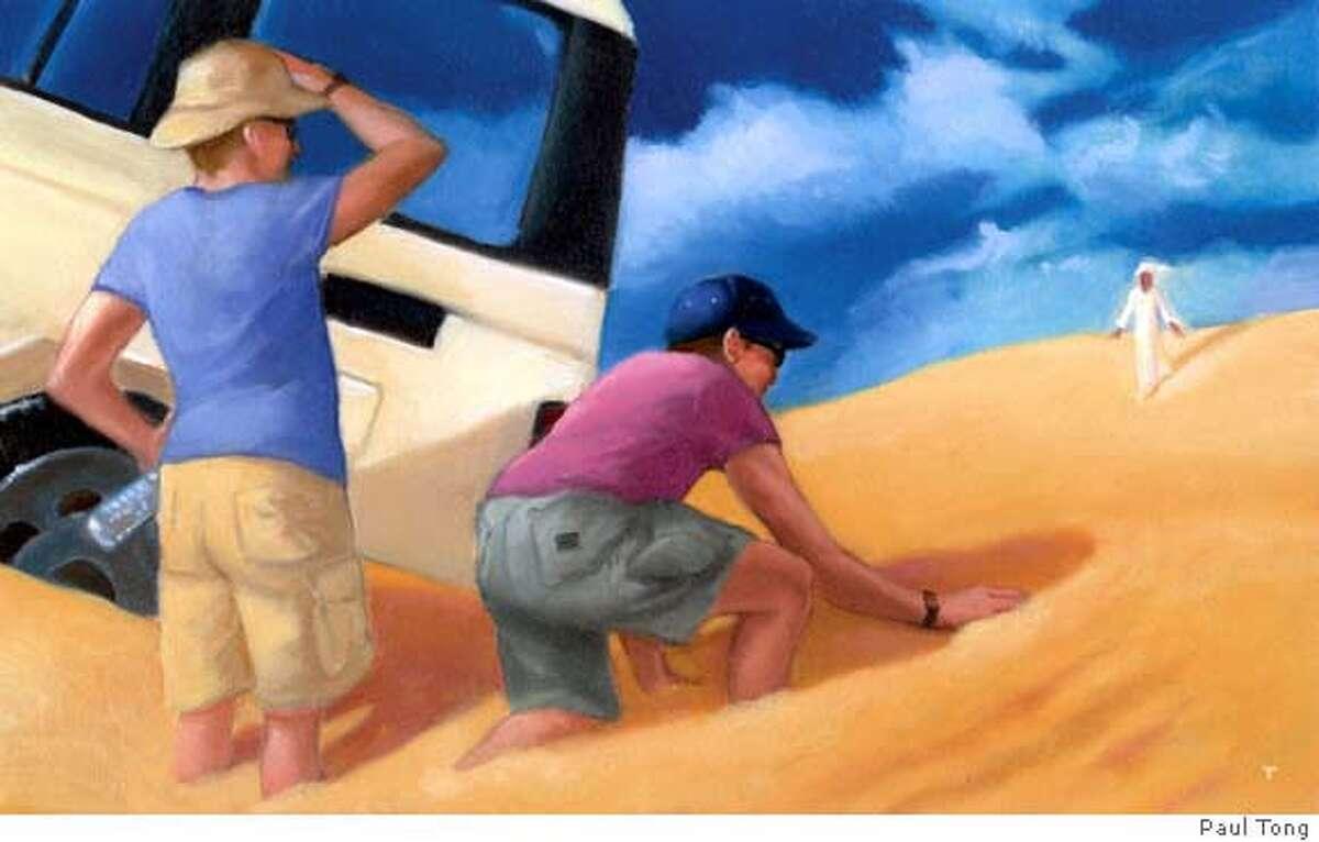Illustration for My Word essay on Oman desert running in April 22, 2007, issue of Sunday magazine.