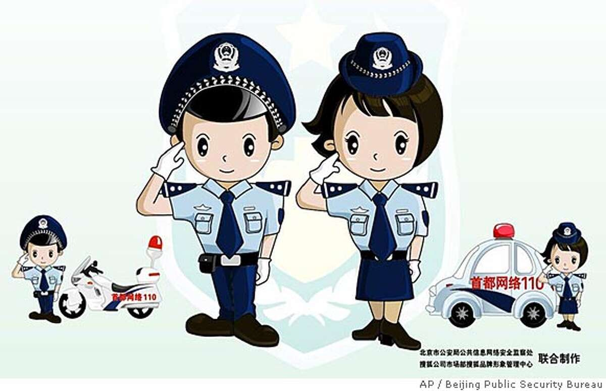 In this image released Tuesday Aug. 28, 2007 by the Beijing Public Security Bureau, shown is cartoon figures of