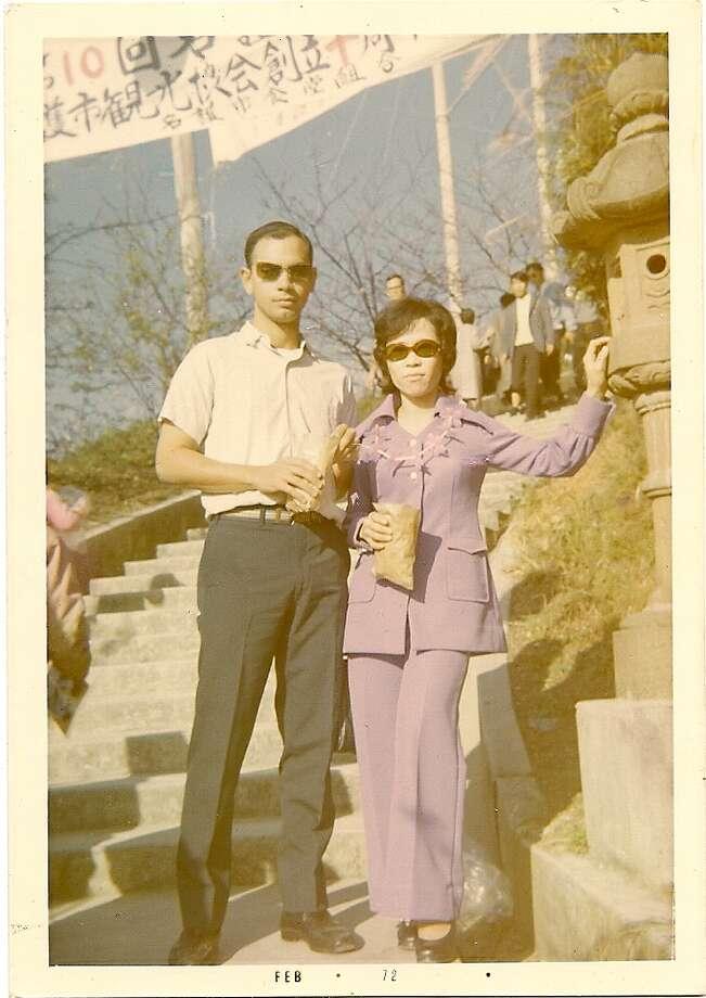 Conrad and Miyoko Diric during the annual Cherry Blosson Festival in Nago, Okinawa, February 1972. Conrad Diric was in the U.S. Army. Photo: COURTESY