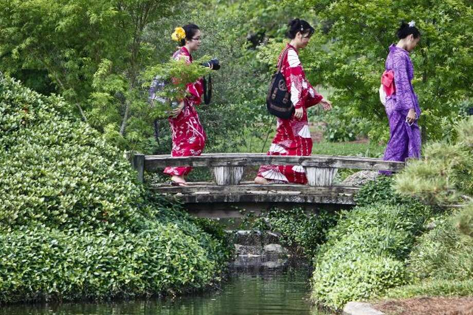 Recreate Hermann Park's Japanese Garden in your backyard. 