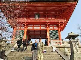 Janet Moyer Michael Hofman of San Francisco in Kyoto, Japan.