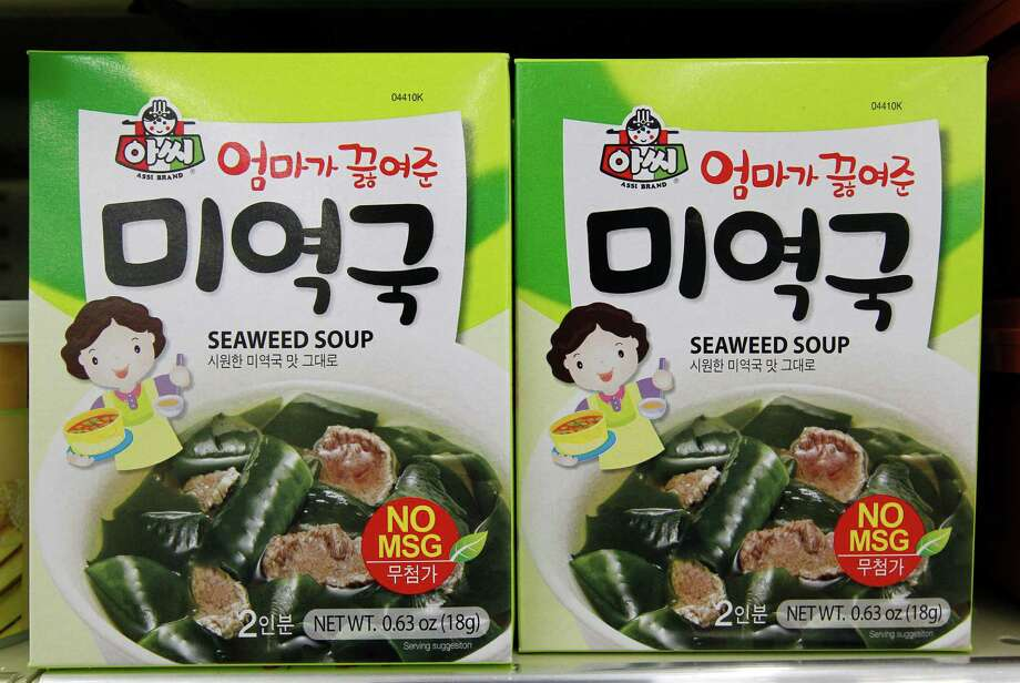 A box of seaweed soup mix from Korea at the new Fiesta grocery store at Westheimer and Dairy Ashford Monday, June 25, 2012, in Houston. Photo: James Nielsen, Chronicle / © Houston Chronicle 2012