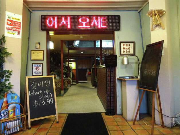 The entrance to Kiku Garden Korean restaurant on July 11, 2012. Photo: Billy Calzada, San Antonio Express-News / © 2012 San Antonio Express-News