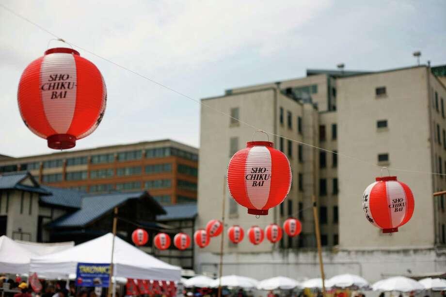 Lanterns are shown. Photo: Sofia Jaramillo / SEATTLEPI.COM