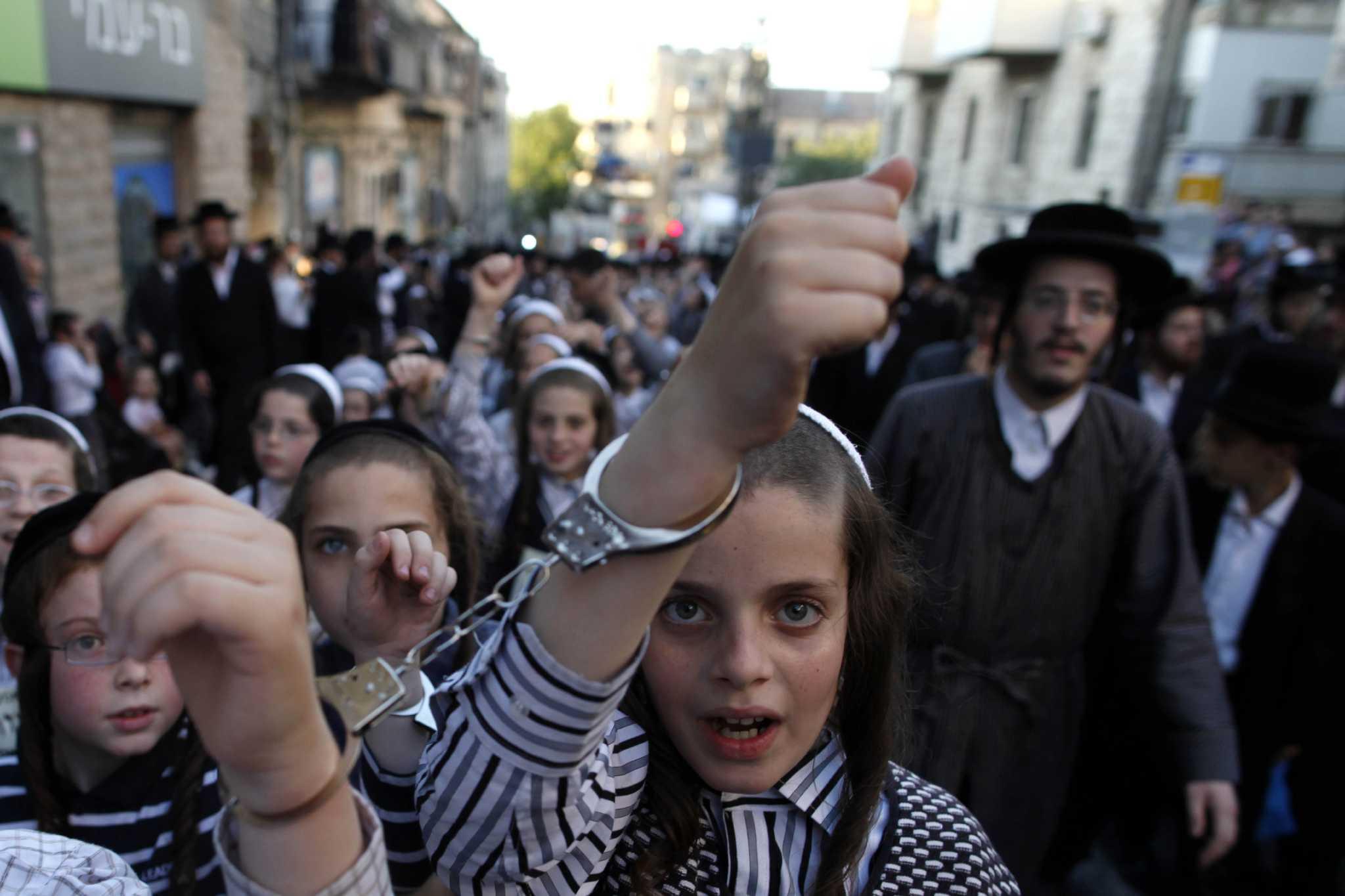извитым бахромчатым фото ортодоксов израиля перепечи, рецепт