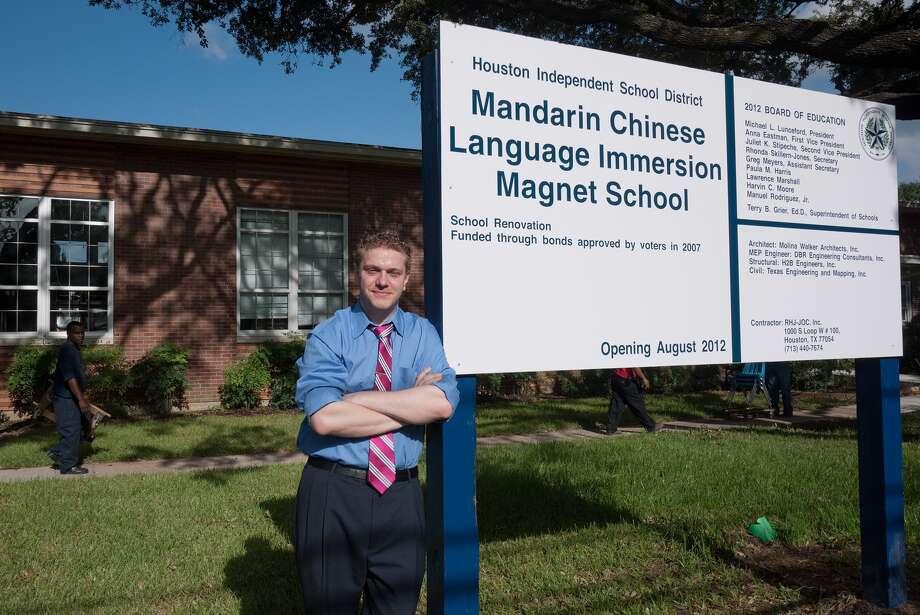 Bryan Bordelon is principal at Gordon Elementary, the new Mandarin Chinese Language Immersion Magnet School.  Photo by R. Clayton McKee Photo: R. Clayton McKee / © R. Clayton McKee