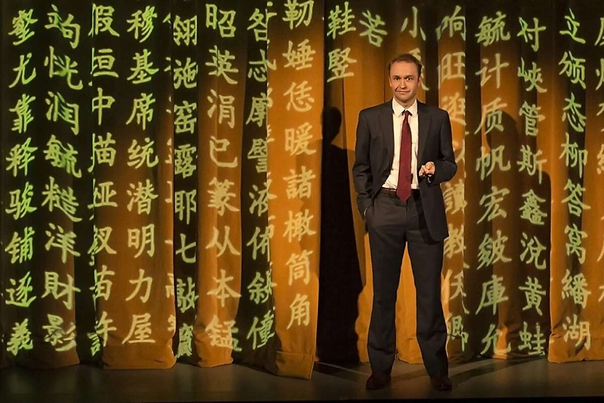 American businessman Daniel Cavanaugh (Alex Moggridge) recounts his experiences doing business in China in David Henry Hwang's