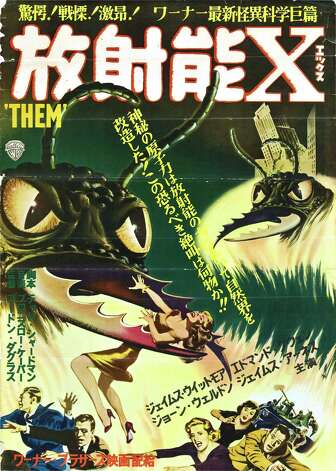 "A vintage movie poster for ""Them!""(1954) is above. The movie will be shown as part of horror series on Thursday, Sept. 27, in downtown Bridgeport. Photo: Contributed Photo"