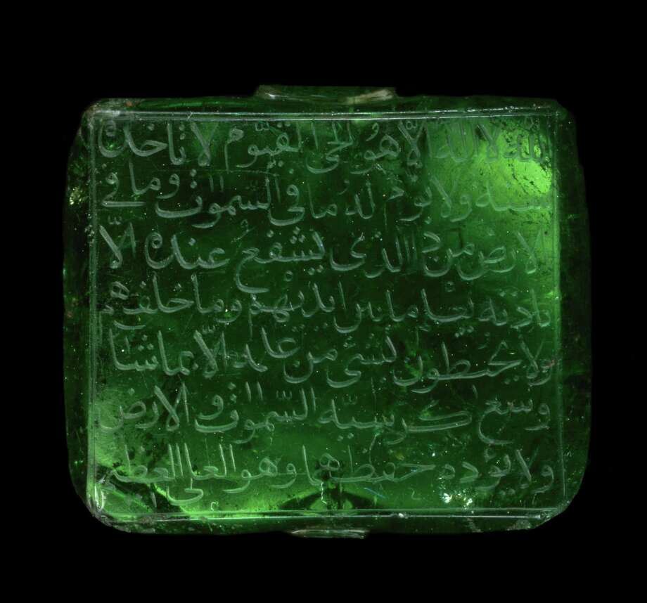 An emerald inscribed with the Throne Verse from the Qur'an is among items included in the famed al-Sabah Collection to be exhibited at the MFAH. Photo: The Al-Sabah Collection, Kuwait