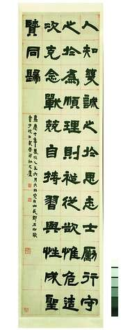 """Master Cheng's Admonition on Seeing, Hearing, Words, and Deeds,"" ink on paper by Deng Shiru. Photo: Kaz Tsuruta"