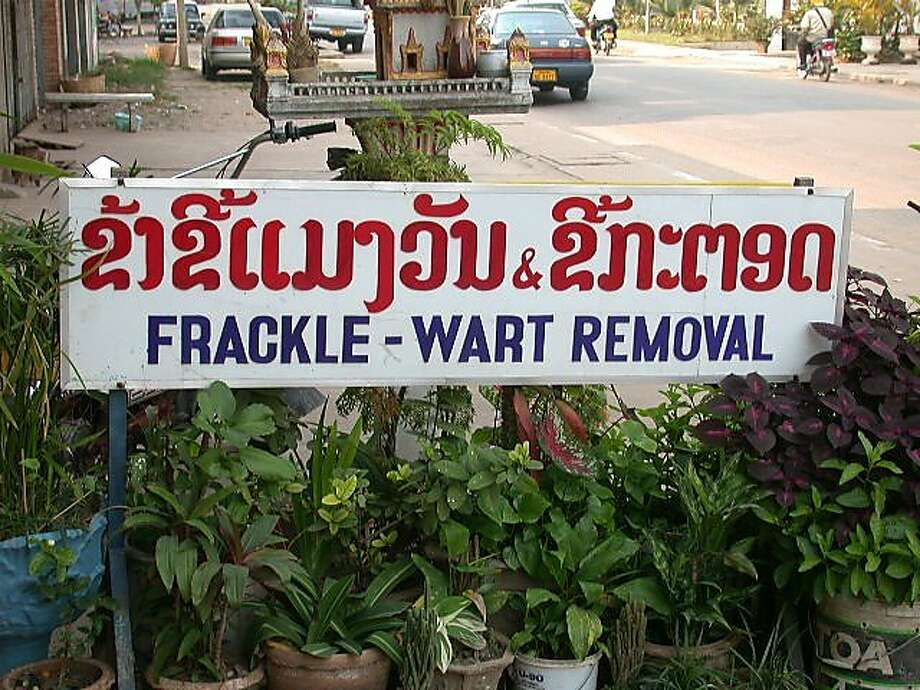If you think unsightly plantar warts are bad, you should see the frackle-warts they treat at this clinic. Vientiane, Laos. Photo: Earl Cooper, Signspotting.com