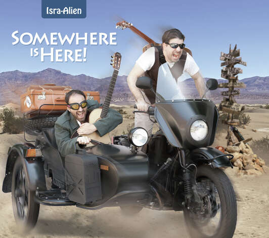 "Isra-Alien's new CD, cover shown above, is ""Somewhere is Here."" Photo: Contributed Photo"