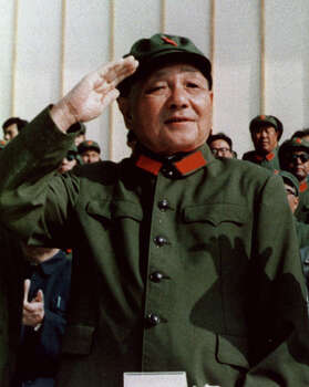 1978: China's Deng Xiaoping Photo: Associated Press / 1981 AP