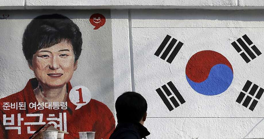 South Korean President-elect Park Geun-hye. Photo: Lee Jin-man, Associated Press
