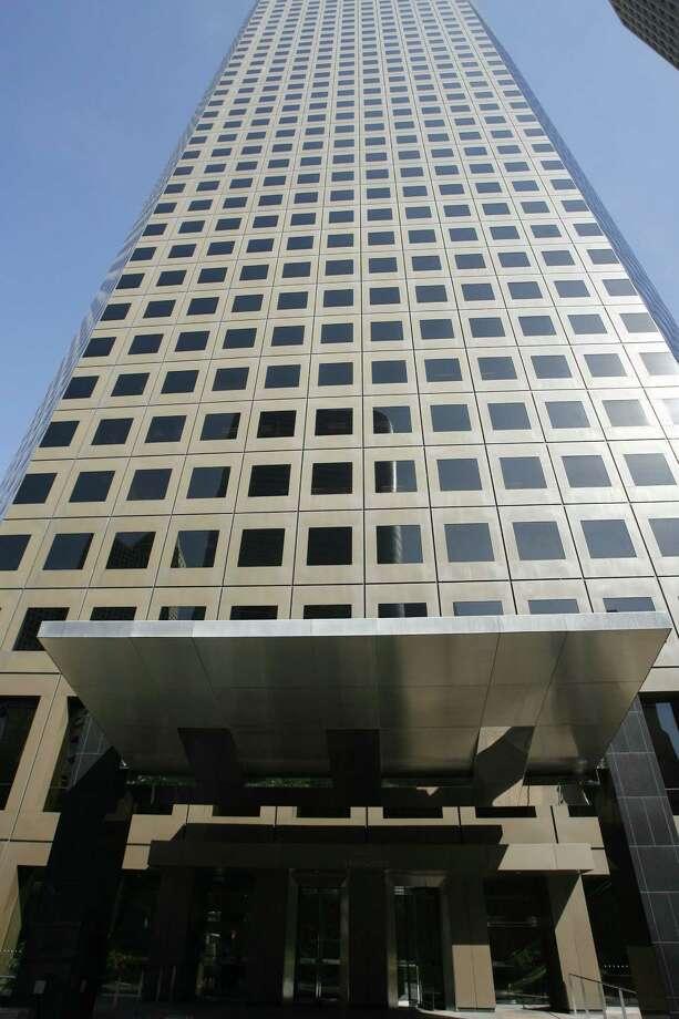 Three Allen Centerin Houston: 685 feet, 50 stories Photo: James Nielsen, Staff / Houston Chronicle