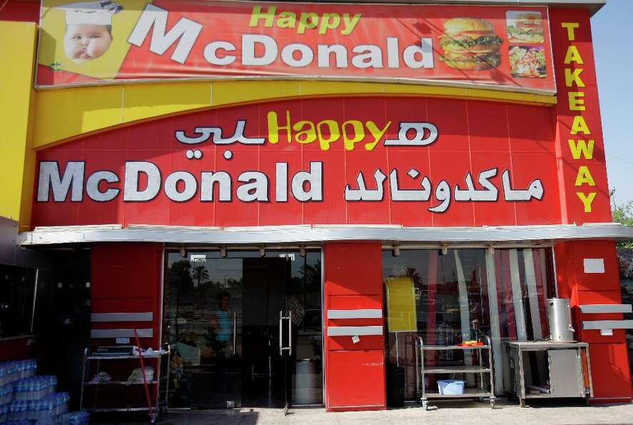 This is a fake McDonald's in Baghdad, Iraq.