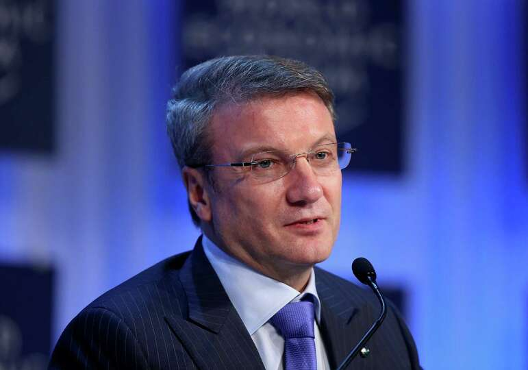 Herman Gref, chairman of OAO Sberbank, during a forum session on the opening day of the World Econom