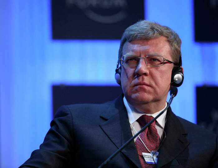 Alexei Kudrin, former Russian finance minister, listens during a session on the opening day of the W