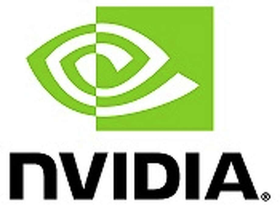 8. NVIDIA pays its interns an average of $5,215 per month, or $62,580 a year.Source: Business Insider Photo: NVIDIA