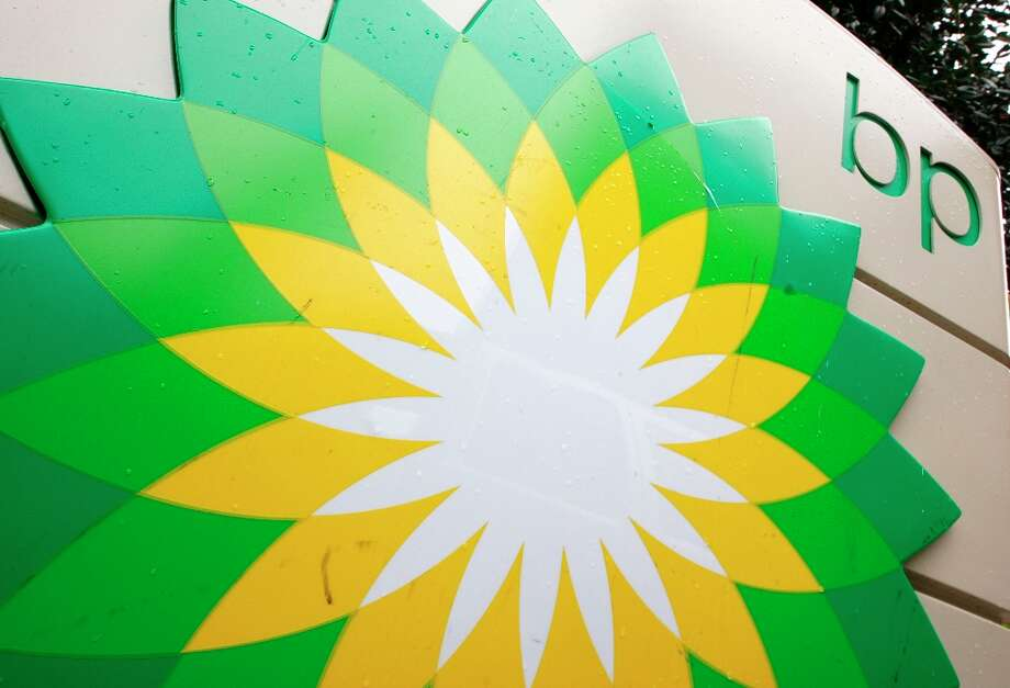 BP: Interns at BP make an average salary of $4,670 per month, or $56,040 a year. Photo: Charles Dharapak, Associated Press / AP