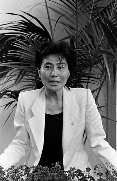 Yoko Ono  (Photo by Time & Life Pictures/Getty Images)