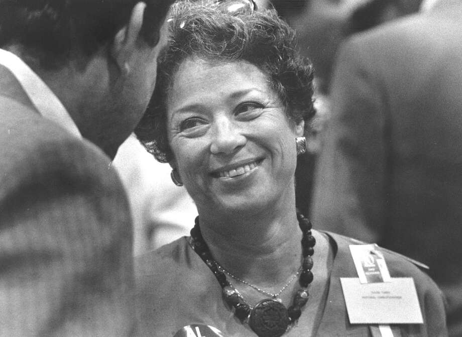 Democratic City Committee Chairwoman Ellen Camhi at the state Democratic convention in 1990. Camhi died Tuesday at her Newfield area home. Photo: File Photo