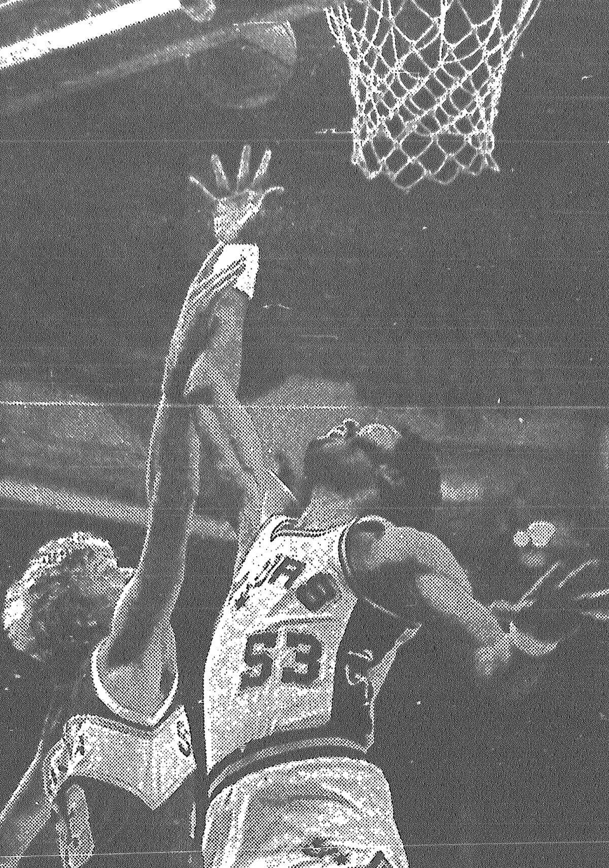The Spurs' Artis Gilmore goes up for the ball with the Sonics' Jack Sikma during Tuesday's game. The Spurs won, 119-104. Published in the San Antonio Express March 2, 1983.