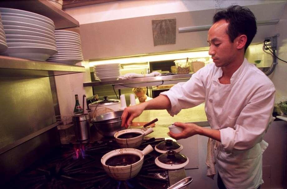 Arnold Eric Wong, 1995