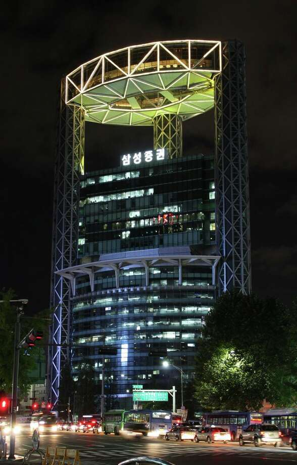Samsung's home in Seoul, Korea.