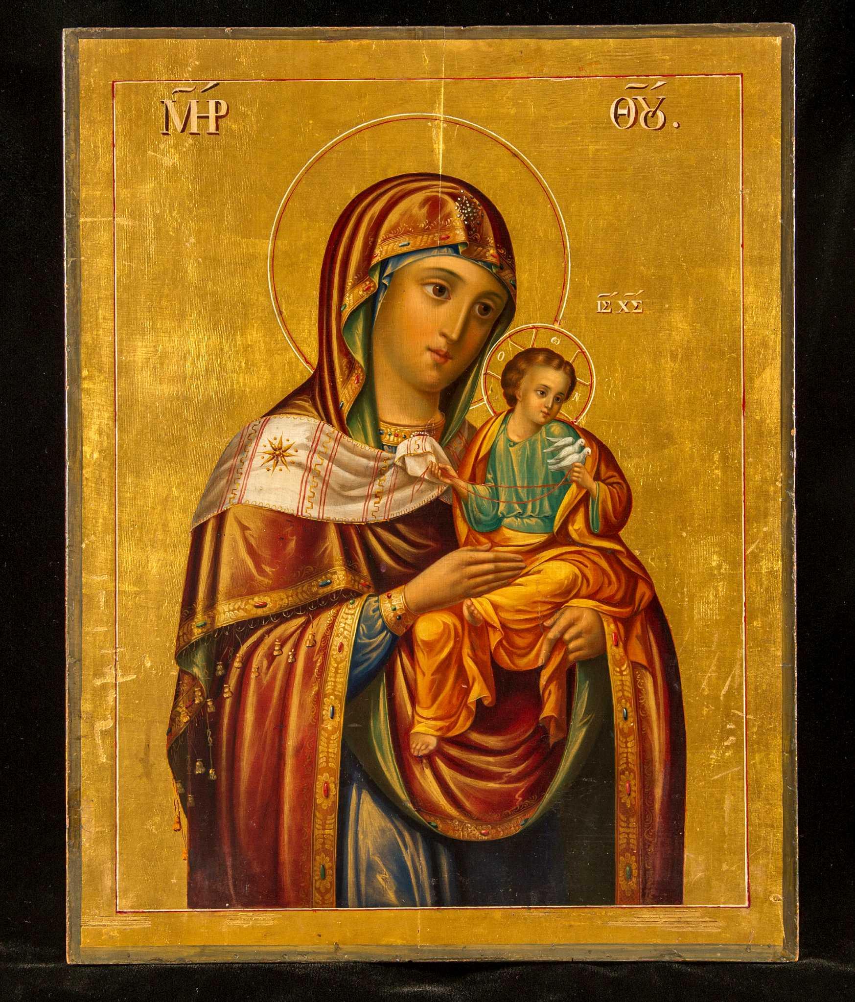 Why Orthodox revere icons 44