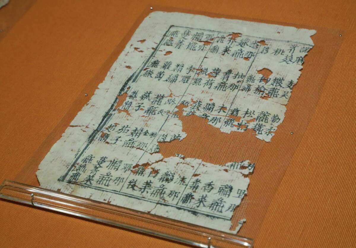 A Tangut-Chinese bilingual dictionary, from the Western Xia Dynasty, 1038-1227 AD, is displayed in