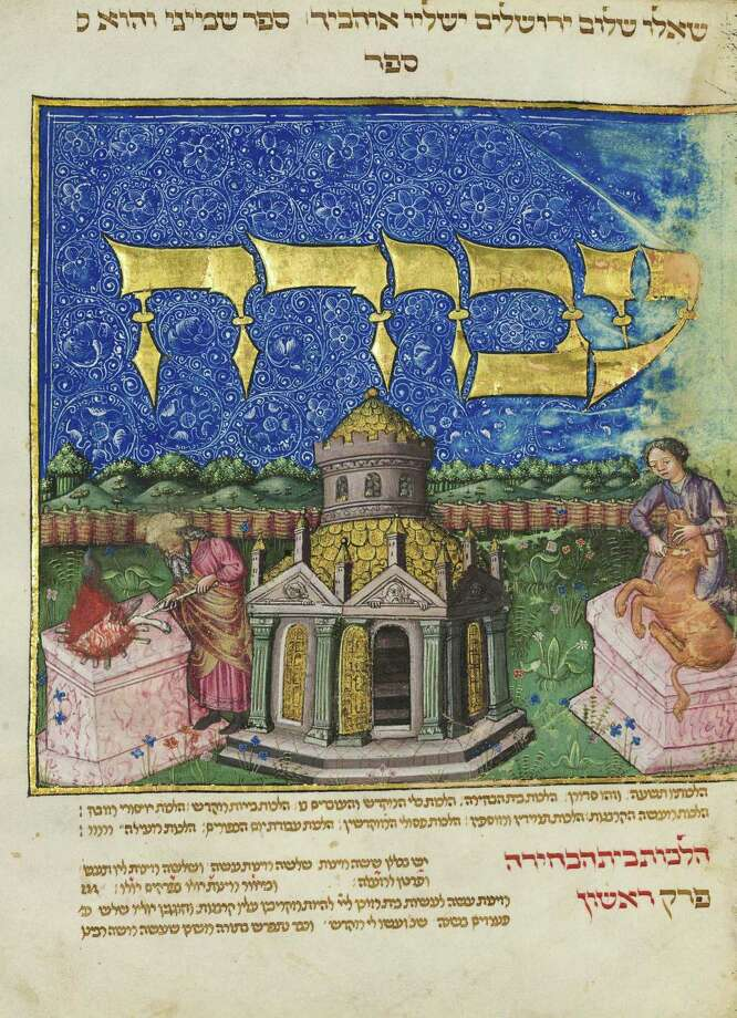 This undated photo provided by Sotheby's in New York shows a page from the Mishneh Torah, which has been jointly purchased by the Metropolitan Museum of Art in New York and The Israel Museum in Jerusalem. The 15th century Torah from the Michael and Judy Steinhardt Judaica Collection is the second of a two-volume illuminated manuscript with text by the Middle Age Jewish philosopher Moses Maimonides. The first volume is housed in the Vatican Library. (AP Photo/Sotheby's, Ardon Bar-Hama) Photo: Ardon Bar-Hama