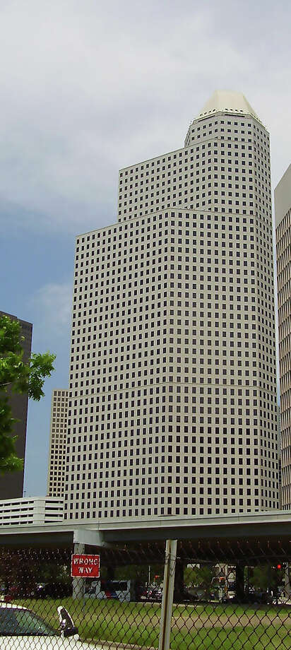 Continental Center I in Dallas: 732 feet, 53 stories Photo: WhisperToMe / Wikipedia Commons