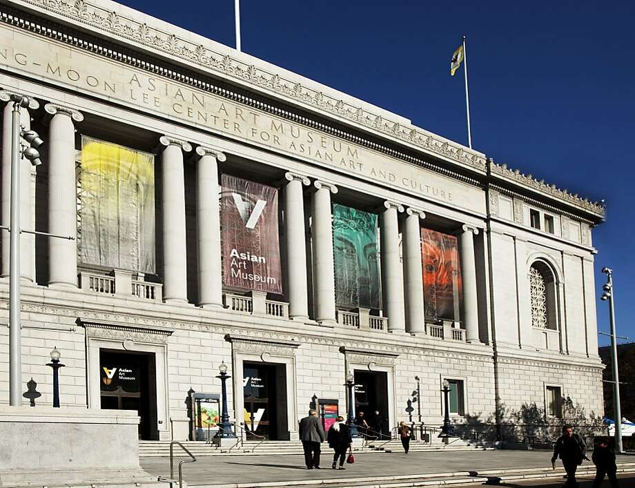 The Asian Art Museum moved to Civic Center plaza in 2003, spurred by the Loma Prieta quake. Photo: Unknown