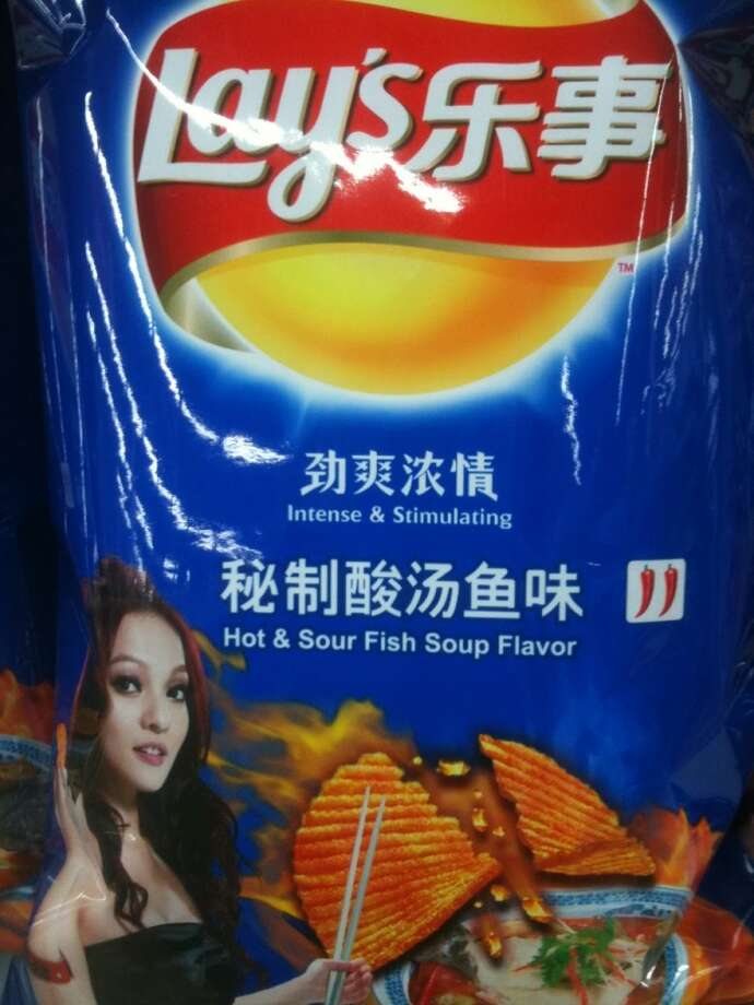Lay's Hot & Sour Fish Soup-flavored potato chips (Asia)  What we assume it tastes like: Someone spilled sriracha in your tackle box.