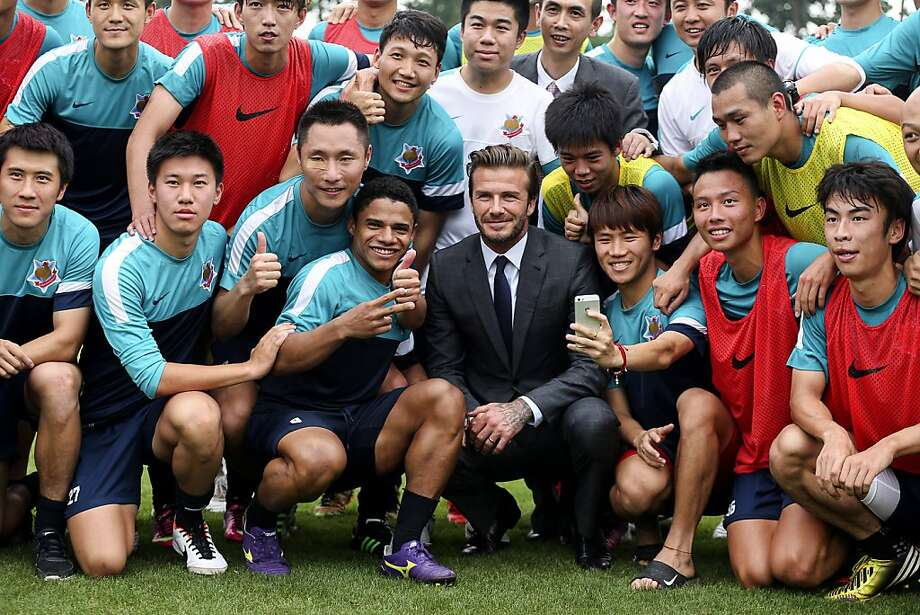 SHANGHAI, CHINA - JUNE 19:  (CHINA OUT) David Beckham visits Shanghai Shenxin F.C. on June 19, 2013 in Shanghai, China.  (Photo by ChinaFotoPress/Getty Images) Photo: ChinaFotoPress, Getty Images