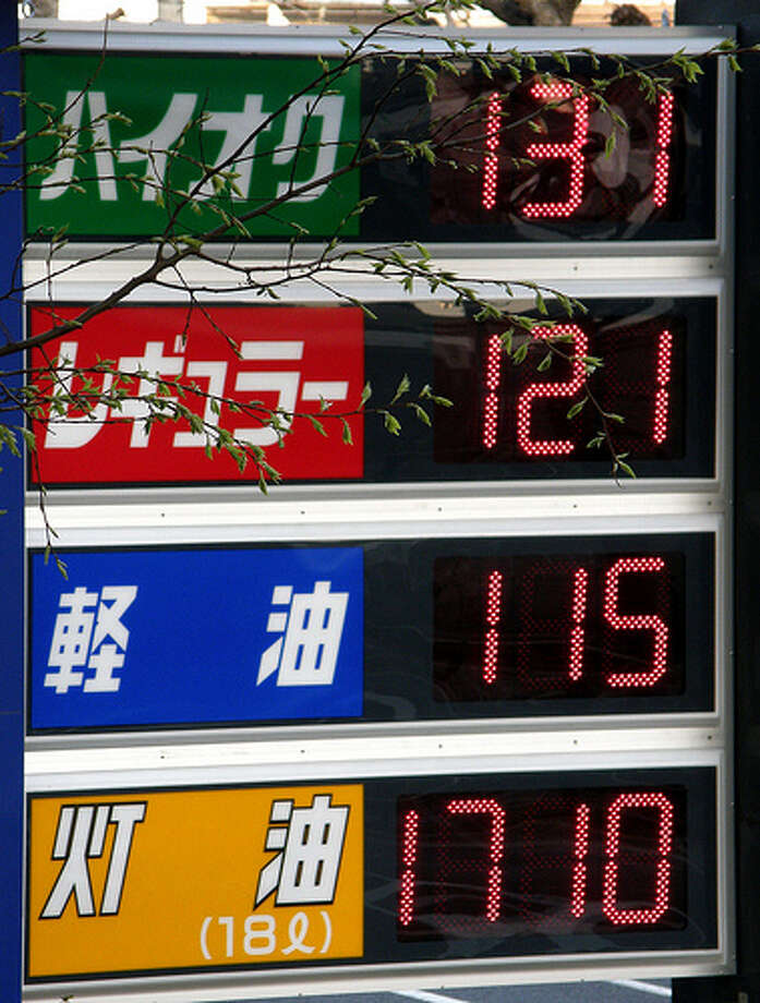No. 38 -- Japan, $6.09/gallon  Japan's long-standing national gasoline tax helped the country's carmakers take an early lead in developing fuel-efficient vehicles. The price of gas tumbled 9.2 percent for the quarter. Photo: Nemo\'s Great Uncle, Flickr