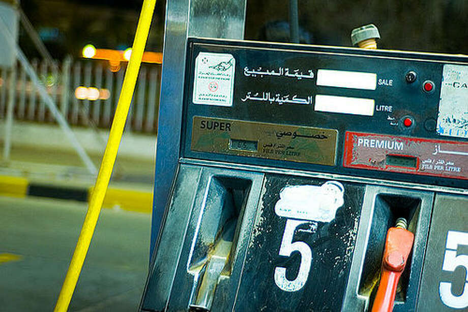 No. 58 -- Kuwait, 80 cents  Petroleum accounts for almost half of Kuwait's gross domestic product and 95 percent of its exports and government income. Gas prices aren't felt much by Kuwaitis, who are the third-biggest consumers of gasoline after the U.S. and Canada. Photo: Miskan, Flickr