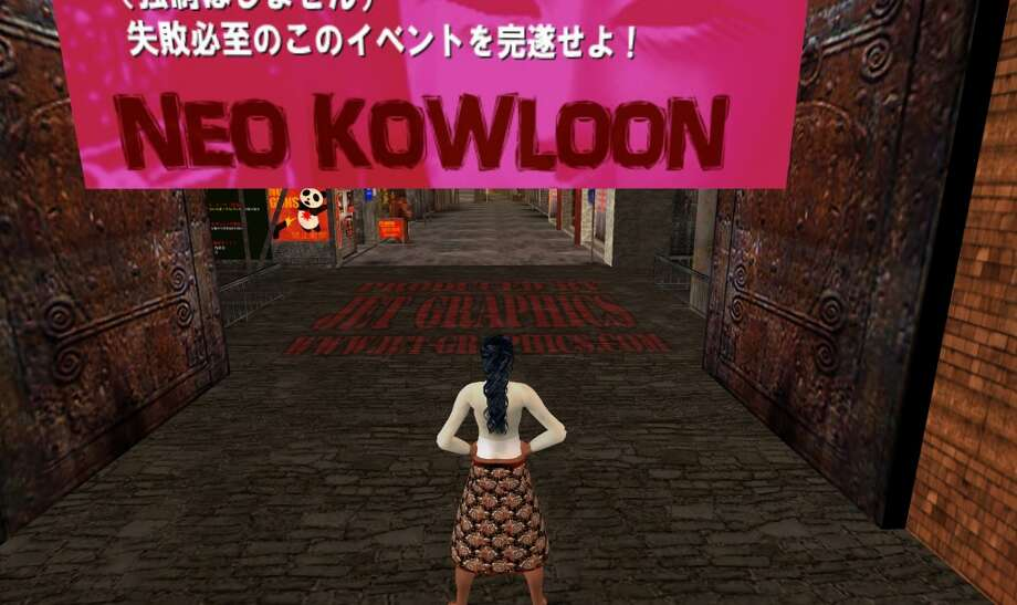 The Real Life city of Kowloon, north of Hong Kong, now has a simulation in the virtual world of Second Life.