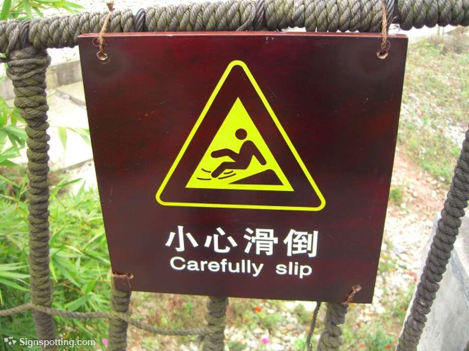 If you must slip at least do it with some grace and forethought. Chengadu, China.