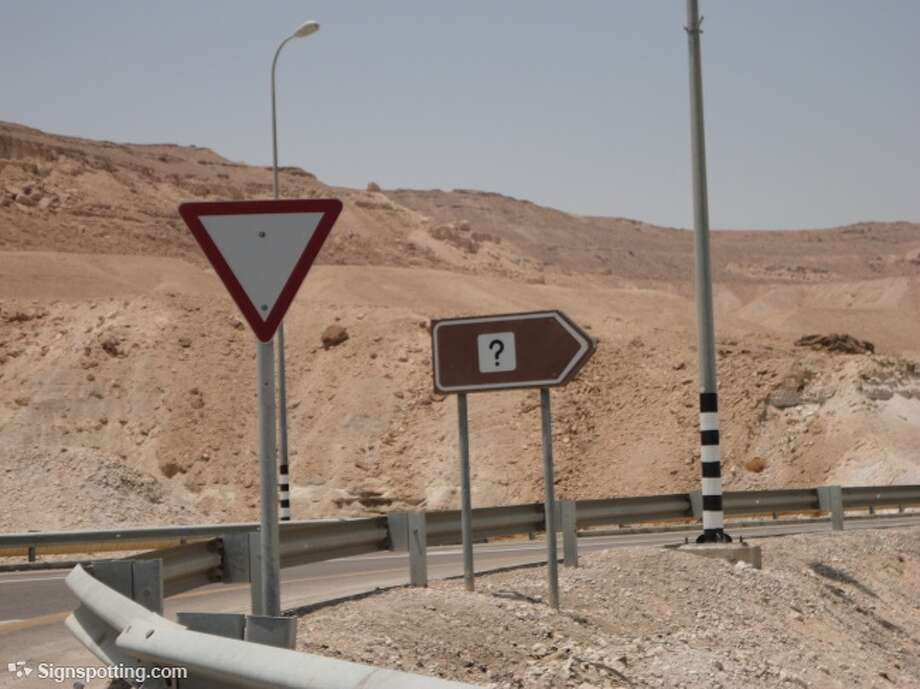 We don't know where this road leads either. Dead Sea, Israel.