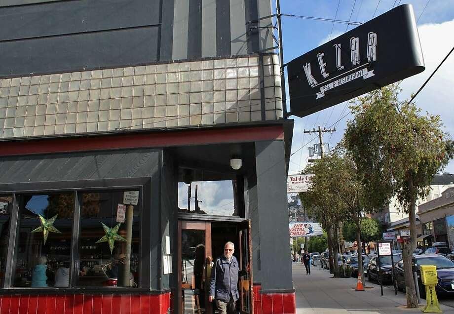 Kezar Bar & Restaurant Photo: Stephanie Wright Hession, Special To The Chronicle
