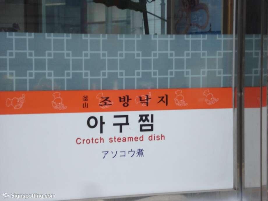 Um, yum? Busan, Korea.